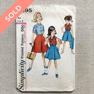 Sold copy
